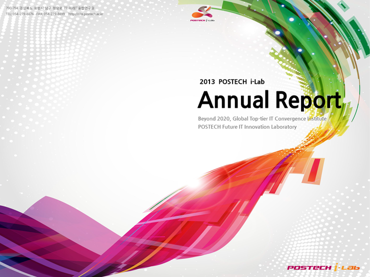 2013 POSTECH i-Lab Annual Report