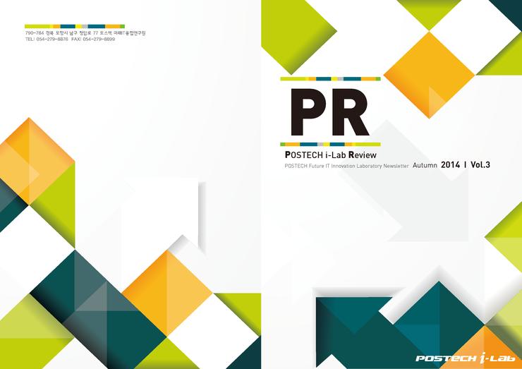 PR Vol.3