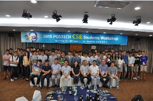 2015 CSE Students Workshop 대표 이미지