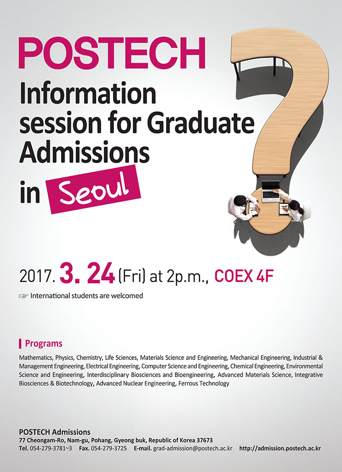 POSTECH Information session for Graduate Admission