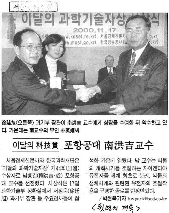 서울경제신문 기사
