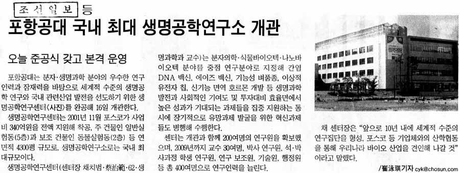 조선일보 기사